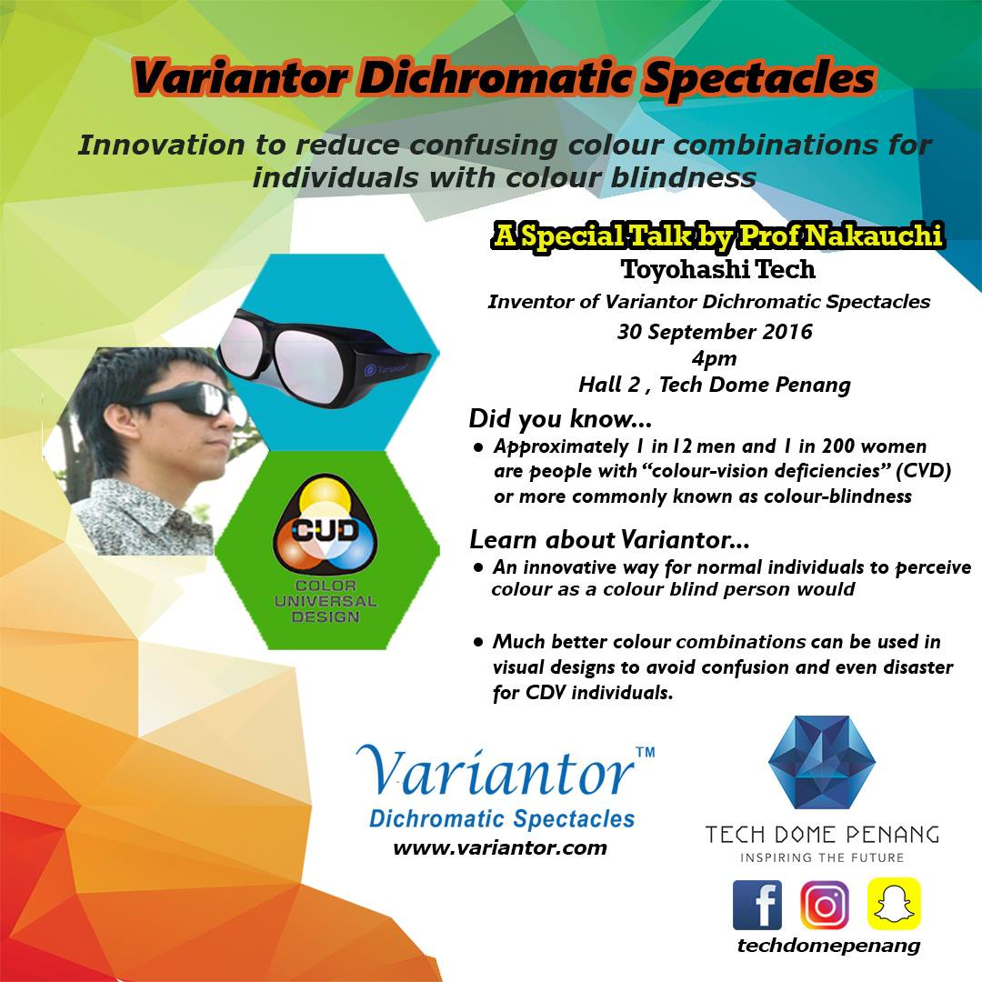 variantor dichromatic spectacles - tech dome penang